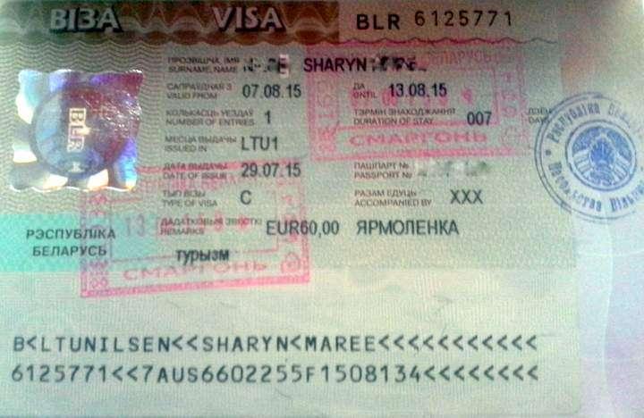 Belarus Visa in Vilnius
