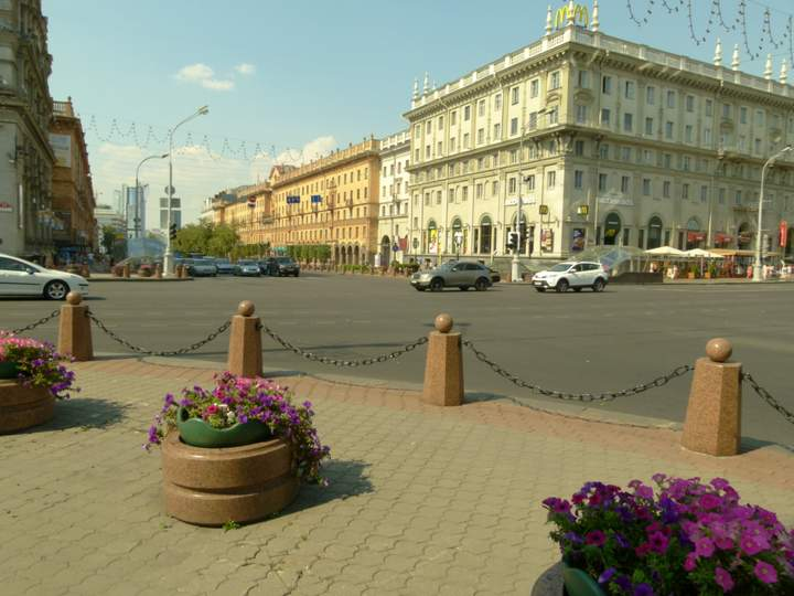 Downtown Minsk, Belarus