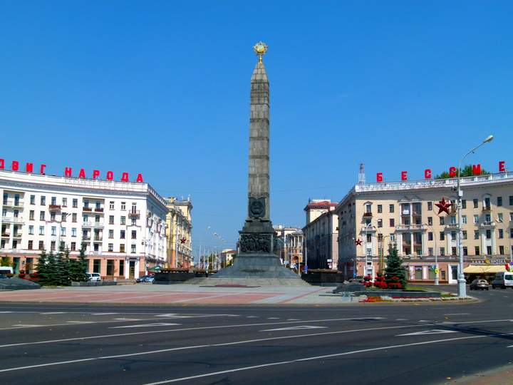 Victory Square - Minsk, Belarus