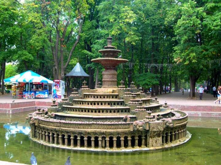 Central Park fountain - Chisinau, Moldova