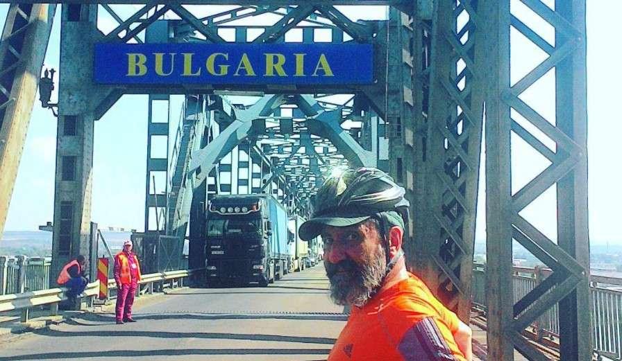 Romanian Bulgarian border