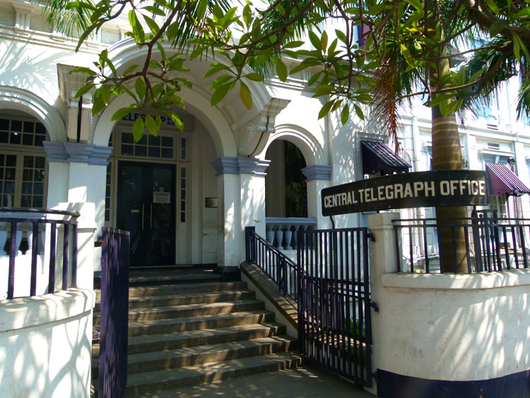 Central Telegraph Office Pettah Colombo